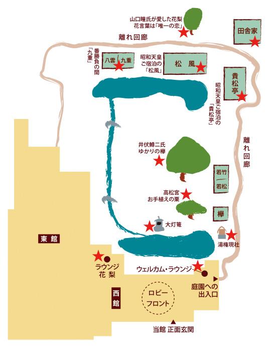 庭園散歩MAP