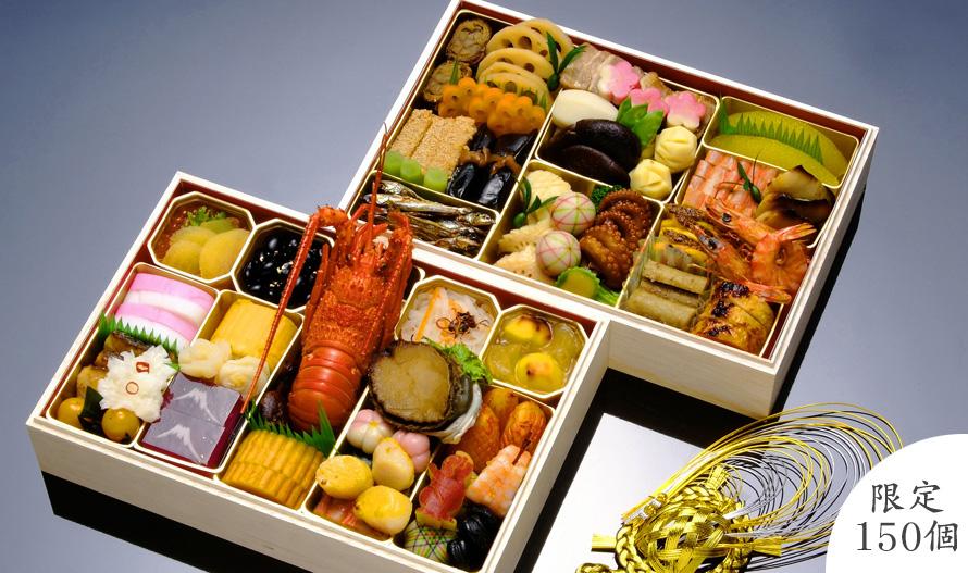 慶びのお正月料理 おせち 常磐上選 伝統和食二段重 限定100食