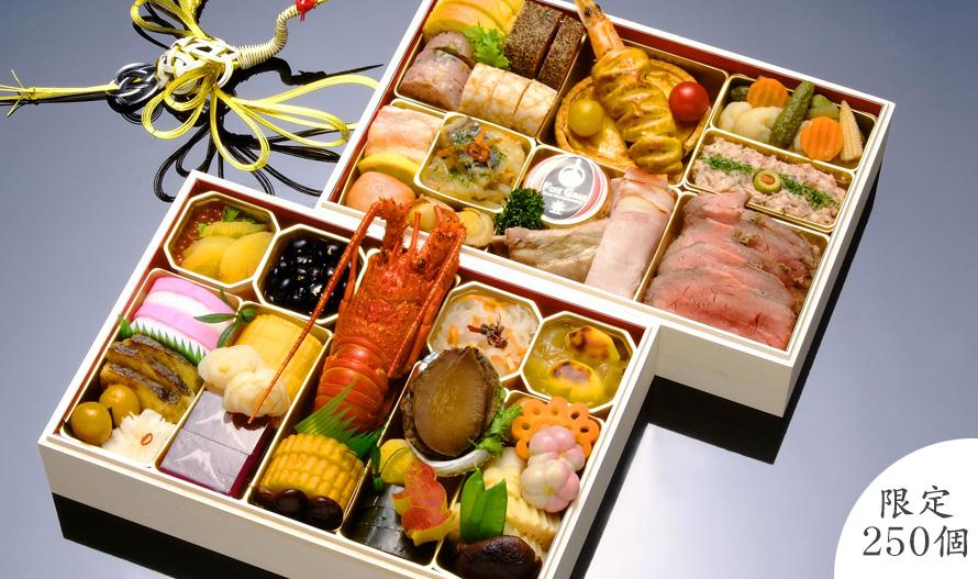 慶びのお正月料理 おせち 常磐特選 和洋二段重 限定100食