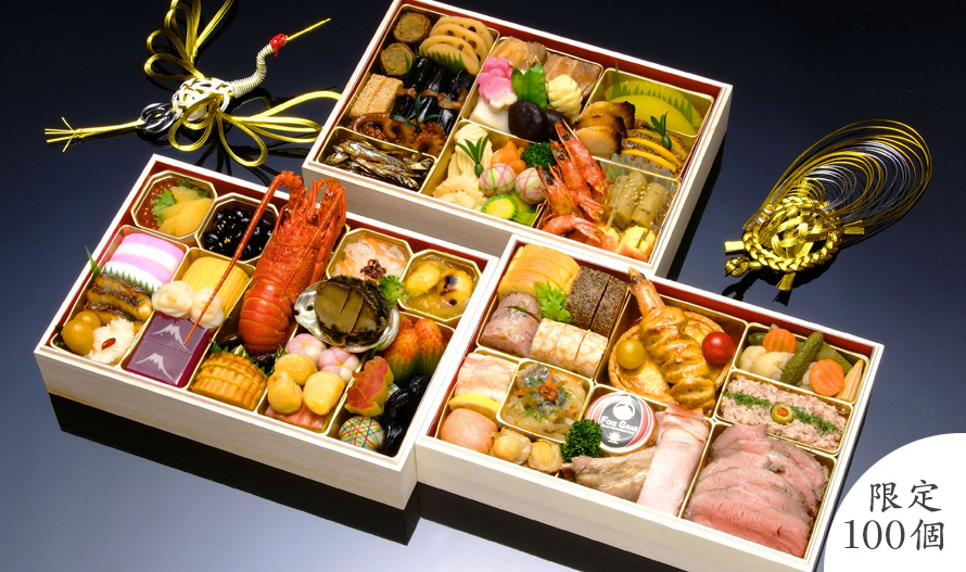慶びのお正月料理 おせち 常磐特選 和洋三段重 限定50食