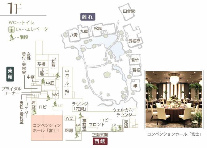 館内施設:コンベンションホール 富士 MAP