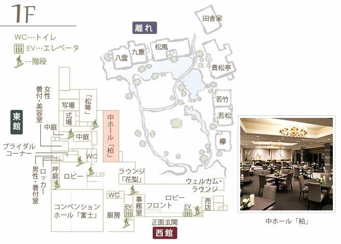 館内施設:中ホール 柏 MAP