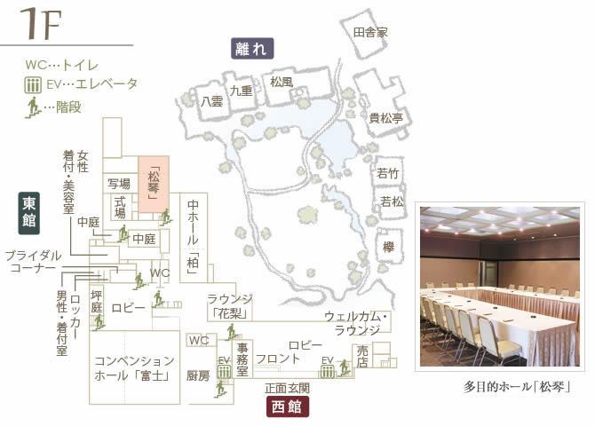 館内施設:多目的ホール 松琴 MAP