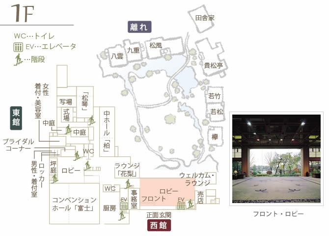 館内施設:ロビー MAP