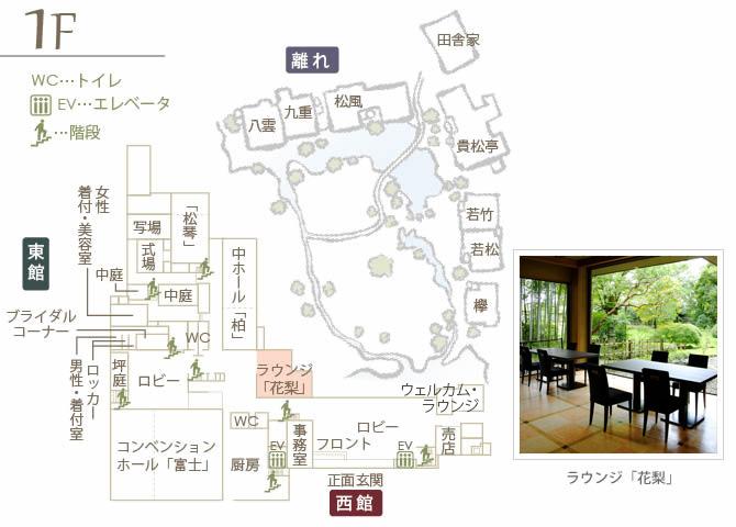 館内施設:ラウンジ:花梨 MAP