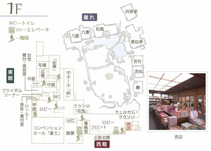 館内施設:売店 MAP