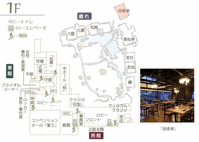 館内施設:庭園レストラン:田舎家 MAP